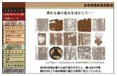 foresapo-tsukau-megumi_img6