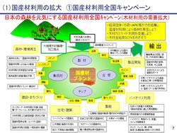 sympo20121213_036