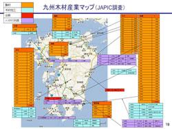 sympo20121213_045