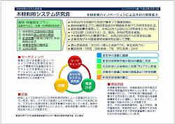 sympo20121213_051