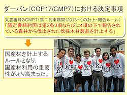 sympo20131001_009