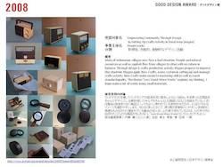 sympo20131212_013