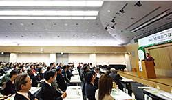 今年2月に高知県で開催された 〈市民のための環境公開講座〉