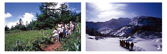 1:休暇村鹿沢高原での、自然観察会 2:休暇村裏磐梯での、スノーシューツアー