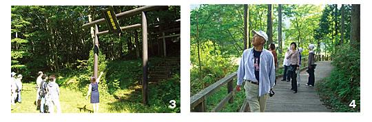 3:休暇村岩手網張温泉での、朝の散歩会 4:休暇村富士での、朝の散歩会