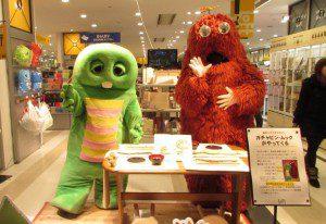 """東京ソラマチで「木のある暮らし""""森野恵""""コーナー」、ウッドデザイン賞の特別展示、ガチャピンの握手会が開催されます。"""