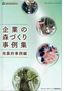 img-book-jirei-hatten-h1pad