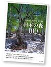 img-book-mori