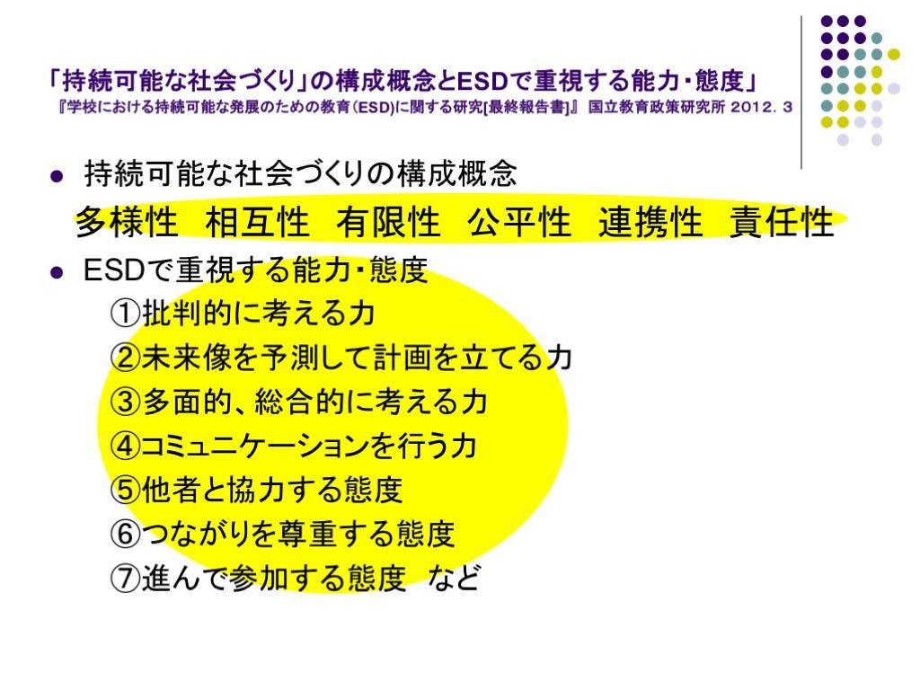 fsforum2016_kicho3-07