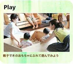 img-play