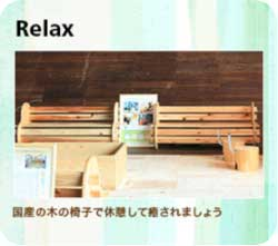 img-relax