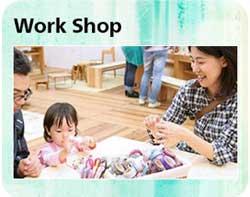img-workshop