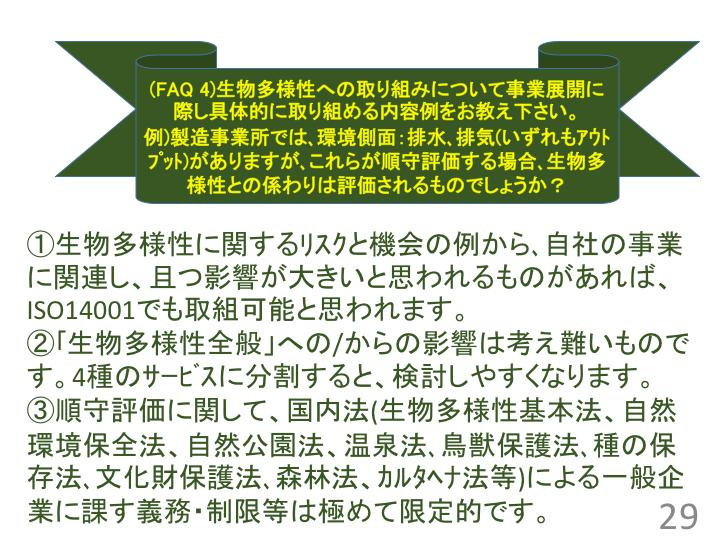 ph_kichou2-160308_04