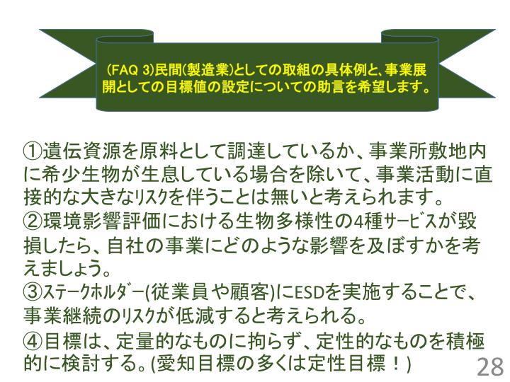 ph_kichou2-160308_05