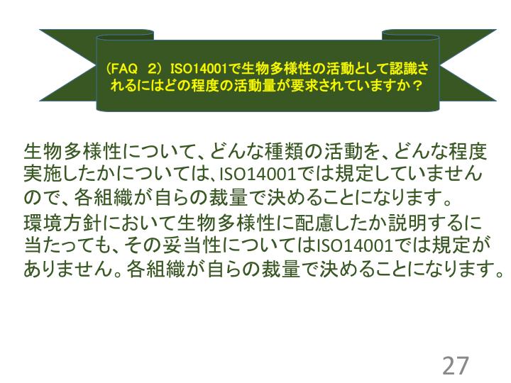 ph_kichou2-160308_06