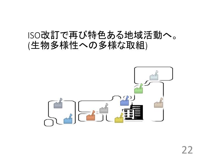 ph_kichou2-160308_11