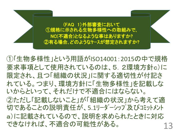 ph_kichou2-160308_20