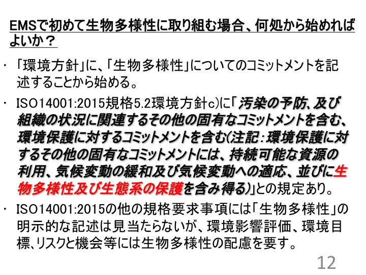 ph_kichou2-160308_21