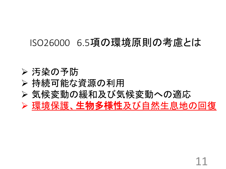 ph_kichou2-160308_22