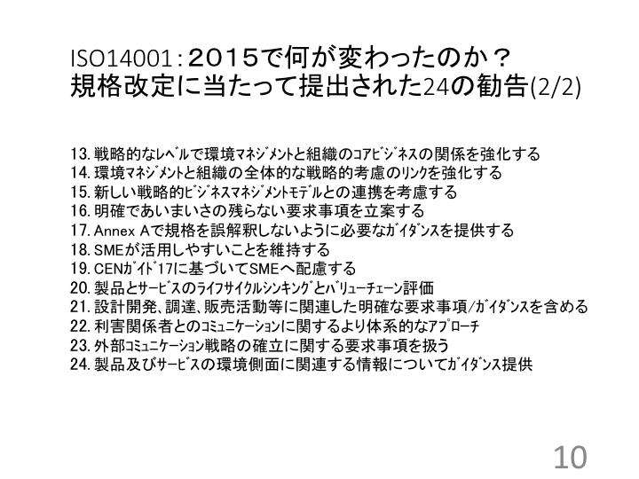 ph_kichou2-160308_23