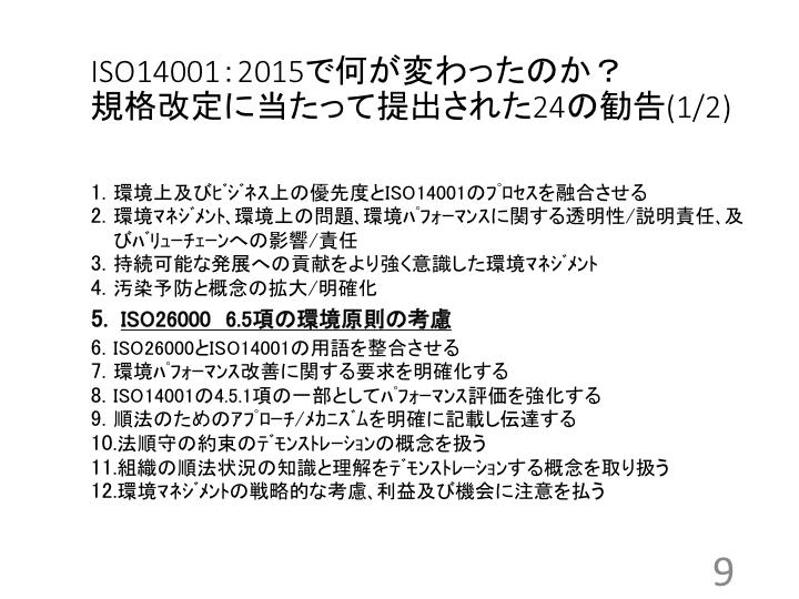 ph_kichou2-160308_24