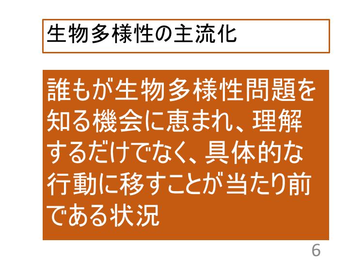 ph_kichou2-160308_27