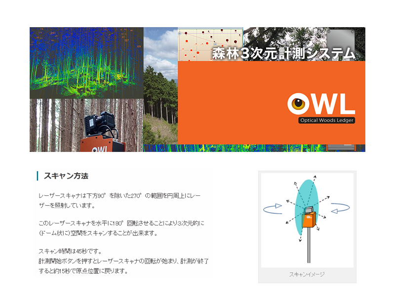 sympo201607_kawasaki12