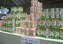 森を育む紙製飲料容器普及協議会